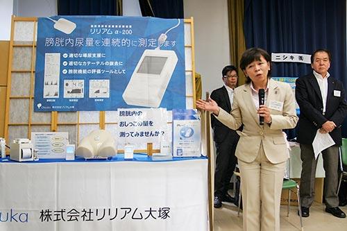 株式会社リリアム大塚さまプレゼンテーション